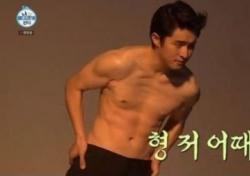 """기안84 '데이즈드' 화보 현장에…박나래 """"살 쪄서 그렇지, 멋있는 몸"""""""