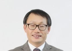 """구현모 체제 가시화 KT 변화…""""연봉 낮추고 이사회 감시 강화"""""""