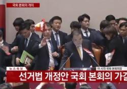 선거법 개정안 통과→생일 지난 고3 투표 가능, 新 유권자 50만 명