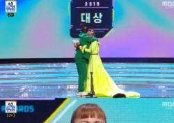 거만함 아닌 당당함…박나래 수상소감으로 경쟁자 특별 주문 공개