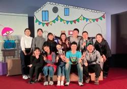 가족 뮤지컬 '어른동생', 중국 연길서 첫 해외공연 마무리