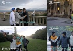 런(RUN], 최초 달리기 리얼리티? '첫 방송 어땠나'