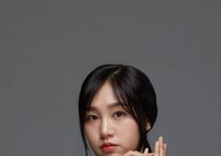 신예 김홍은, 드라마 '터치' 출연…김보라-주상욱과 연기 호흡