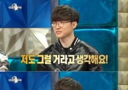 """페이커 '라스' 녹화 후 """"MBC 기성세대들 놀라워 했다"""" 비하인드 스토리 화제"""