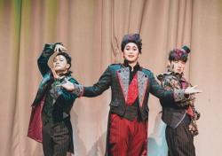 '어른들을 위한 동화'…연극 '환상동화', 관객 평점 9.3으로 순항 알려