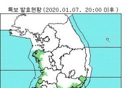 남부·제주 날씨 태풍 오해 칼바람…'육해공' 길 운행 장애물 등극