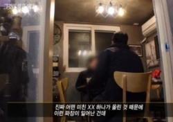 """정민당, 송하예 의혹 제기…""""홍보 대행사·광고 기사 쓴 기자, 메일 같아"""""""