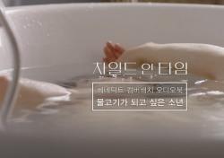 '차일드 인 타임' 베네딕트 컴버배치, 호소력 짙은 연기로 구현한 부성애