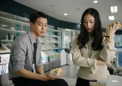 '새콤달콤' 3개월 여정 마무리, 장기용·채수빈·정수정의 색다른 '케미'