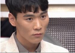오청성 '피의사실' 공개한 言…장제원 子 이후 적절성 시험대