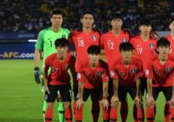 [AFC U-23] '중국에 진땀승' 한국, 올림픽 진출 적신호?
