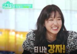 """이혜성 남자친구 부러운 정일우 """"친구가 6첩, 전현무는?"""""""