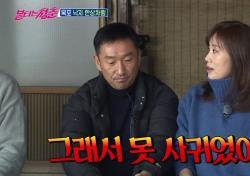 """김승진, 대학 동기와 러브 라인? """"말을 못하잖아"""""""