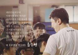 케이토토, 안정적인 운영으로 체육진흥투표권 수탁사업 모범 보여