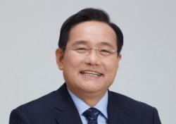 [체육회장선거] 서울 - 박원하, 경기 - 이원성 당선