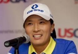 박세리 한국인 최초로 '밥 존스상' 받는다
