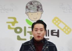 여군 복무 희망 성전환자, 美 트럼프 '전면금지'…韓 당국 처우 관건