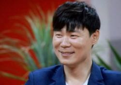 최현석 사적 동영상 무단유포 '적신호'…해커집단 접촉 있었다