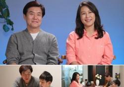 이재용 가족사 최초 공개…미모의 아내와 늦둥이 아들까지