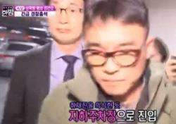 추가폭로 당한 김건모, 이번엔 가세연 아닌 누구?