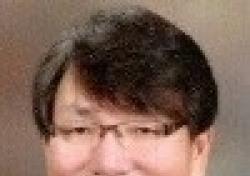 [김남규의 골프영어] (64) 너무 긴 골프채를 잡았습니다