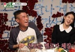 가세연 폭주에 김건모 장지연 '잔인한 1월'