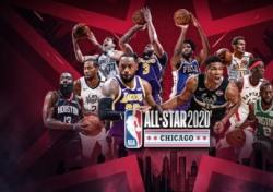 [NBA] 2020 NBA 올스타전의 후보 선수들은 누구?