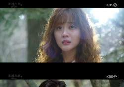 '포레스트' 시청률 쾌조 스타트…'첫방 반응보니'