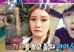 손승연, 성형설-열애설 대처한 '토크 고수'