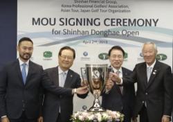신한동해오픈, 36년 만에 해외 개최로 발전