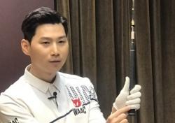 [김현우의 와키 레슨-10] 몸에서 힘을 빼는 방법