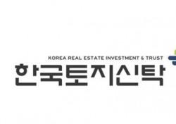 한국토지신탁, 골프팀 창단. 김민선5, 박현경 주축 총 4명