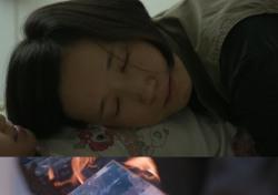 """MBC '너를 만났다' 시청자 """"보는 내내 오열"""""""