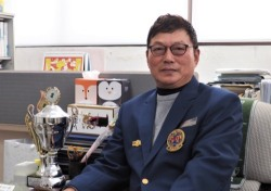 2019 USGTF코리아 최고 지도자 선정 김해중 교수의 철학