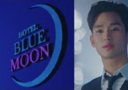 '사이코지만 괜찮아' 김수현 골드메달리스트 이적 후 첫 작품