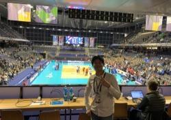 [배구로 세계를 만난다_in 독일③] (25) 도쿄올림픽 남자배구 유럽예선 취재(2)