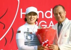 신종 코로나로 LPGA 아시아 스윙 3개 대회 무산