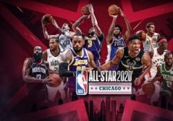 [NBA] 2020 '별들의 축제' 관전 포인트