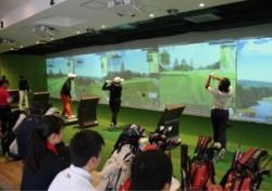 골프존, 일본서 고교 시뮬레이션골프대회 후원