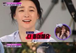 이영애 母女, 모전녀전 팔불출 팬심…방탄소년단 향한 열정