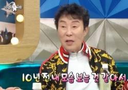 """송대관 """"500억 내 돈 아니더라"""""""