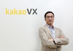 카카오VX, 200억 투자로 골프 부킹업 동력 확보