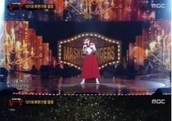 '복면가왕' 낭랑 18세 소찬휘 정체 증언有…하현우 '순금 20돈' 발언