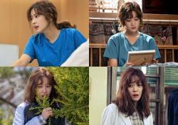 '인간 피톤치드' 조보아, 따뜻한 연기로 꽉 찬 힐링 선사