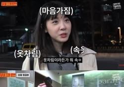 """""""체온 넘어서 선수 확인도 필요""""…김민아 아나운서 대회장 퇴장 조치"""