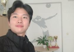 [배구로 세계를 만난다_in 체코①] (28) 한국인들이 사랑하는 유럽 국가, 체코의 배구