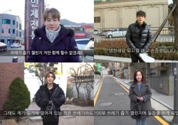 '쓰.줍.챌' 이지훈→김준수까지 이어질까?…대표적 '스타 선행 캠페인' 자리매김