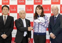 일본 기업들 JLPGA 한국 선수 후원의 비밀