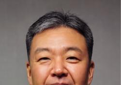 [단신] 경기대 박성준 교수, 한국스포츠산업경영학회장 취임