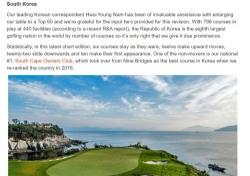 영국 골프정보 사이트, 한국 50대 코스 소개